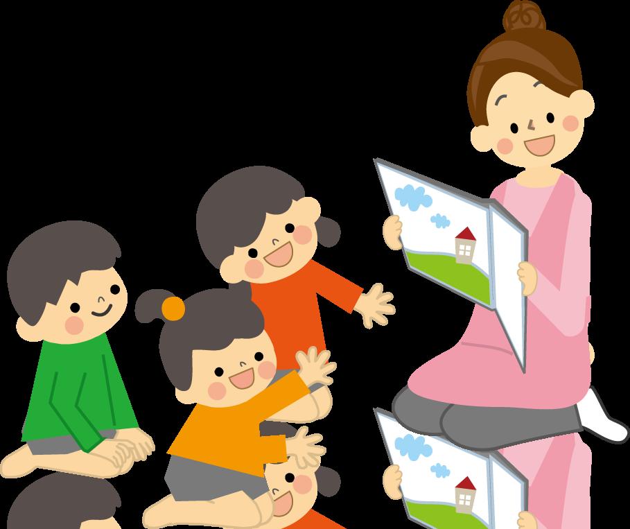 イベント託児 | 福岡家事代行・ベビーシッター『イコニコ・カンパニー』